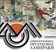 Logo DOL 2