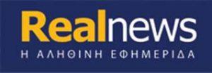 real_news1