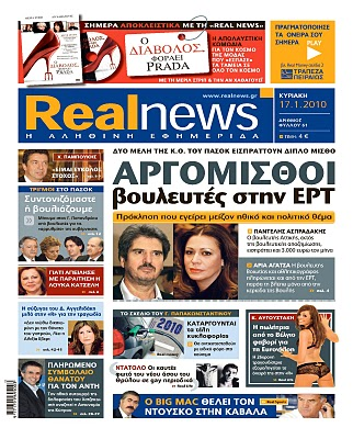 realnews (1)