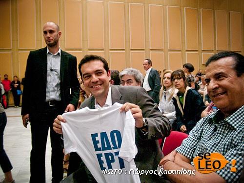 ERT-3_-Tsipras-Belideio-188