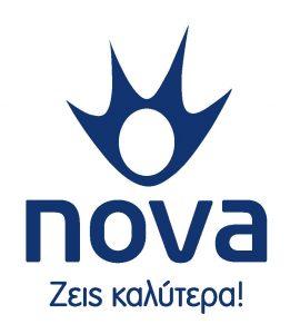 Nova. Zεις Καλύτερα!