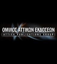 attikes_180_135167_554499