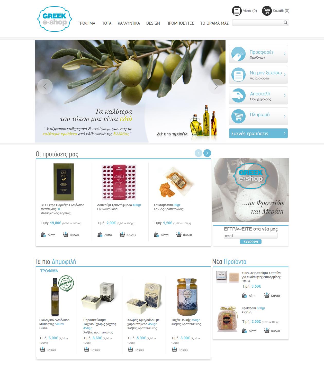 Pet shop Όλα για το σπίτι Βιολογική Φέτα Greek Family Farm; Γάλα Πλήρες & Ελαφρύ Βιολογικής Γεωργίας Granarolo (1lt) Airwick VIPoo σε προσφορά Gold βραβείο στο smashingprogrammsrj.tk για τον βέλτιστο Online grocery retailer.