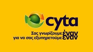 CYTA TV