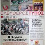 elTypos
