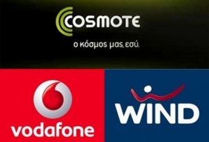 cosmote-vodafon-wind-625x425