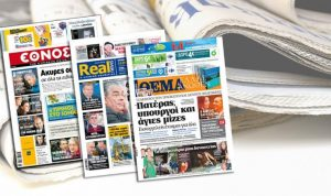 newspapers8