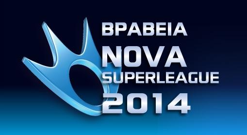 nova_superleague_awards_2014