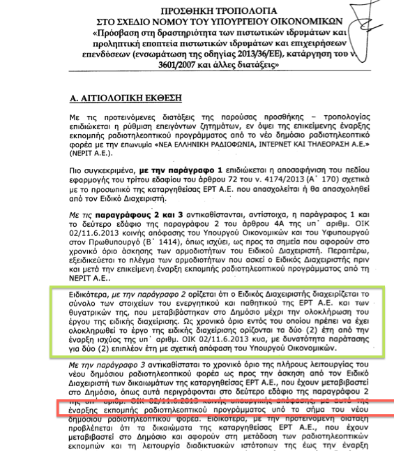 tropologiaNerit25-4