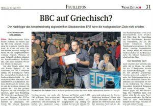 ERT-Wiener-Zeitung