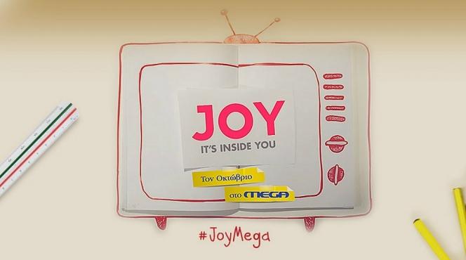 JOY-MEGA