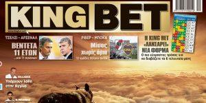 k-kingbet782