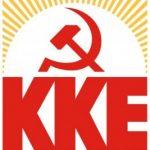 ΚΚΕ: Δεν συνομιλούμε με φασίστες και με κάθε είδους ομοϊδεάτες τους