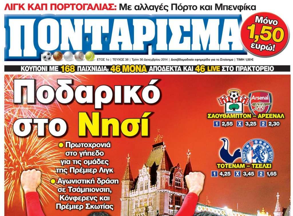 COVER-1 (7)