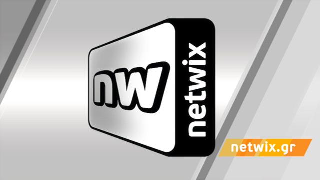 NETWIX