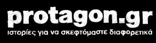 protagon-logo