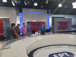 Η εκπομπή με την οποία επανήλθε η ΕΡΤ στις 11.6.2015 δεν υπάρχει πλέον.