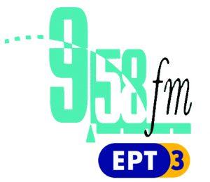 sima 958FM-ERT3