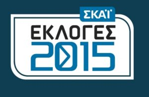 EKLOGES 2015 LOGO