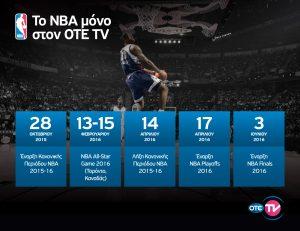 OTE TV_NBAseason