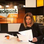 Το Σάββατο 4 Νοεμβρίου η εκπομπή «Checkpoint Alpha»
