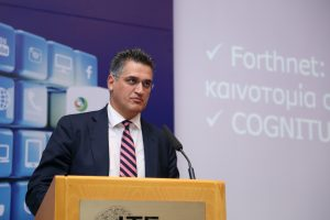 Forthnet Innovation Day_CEO