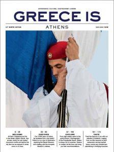 GREECE IS