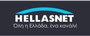 HELLAS NET