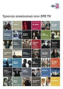 OTE TV_NewSeries2015-2016 (