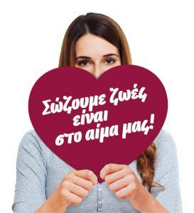 Woman+HeartW3flat