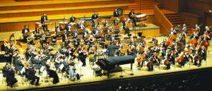 Συμφωνική Ορχήστρα της Ερτ