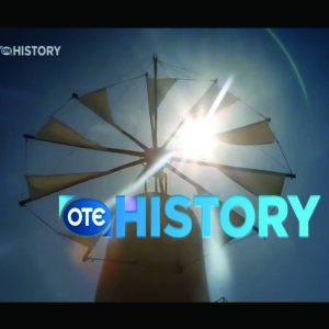 ote tv history
