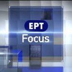 «Focus» στα εθνικά θέματα