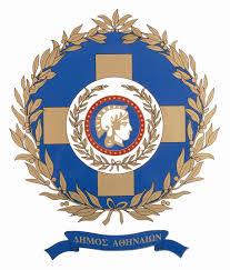 logo ΔΗΜΟΣ ΑΘΗΝΑΙΩΝ