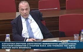"""""""Δεν πήρε ούτε ευρώ η Άνωση από τους δεσμευμένους λογαριασμούς της Τηλέτυπος"""""""