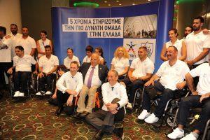 Damian Cope, Διευθύνων Σύμβουλος ΟΠΑΠ, Γιώργος Φουντουλάκης, Πρόεδρος τη...
