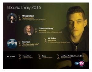 OTE-TV_Emmys16 αντίγραφο