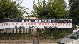 ΠΟΣΠΕΡΤ-ΕΤΙΤΑ ΜΑΥΡΟ-1