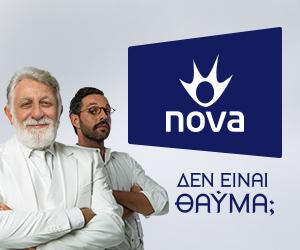 nova_thavma-1