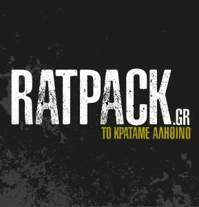 ratpack_out2