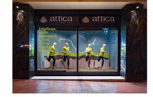 something-better-attica-3