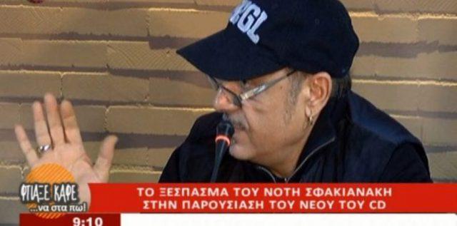 sfakianakis1-682x384-640x317