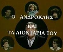 Πέθανε ο τηλεοπτικός παραγωγός Ευριπίδης Κατσάρης...