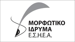 Μορφωτικό ΕΣΗΕΑ: Έκθεση «12 Οκτωβρίου 1944. Η Αθήνα ελεύθερη»