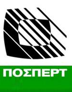 ΠΟΣΠΕΡΤ: Στάση εργασίας στην ΕΡΤ σήμερα για να μην προβληθεί η ΧΑ