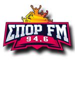 Νέες εκπομπές στο πρόγραμμα του ΣΠΟΡ FM 94,6