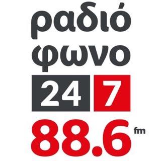 Η Νίκη Φυτά Advertising Director στο Ραδιόφωνο 24/7