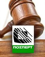 """Φυλάκιση 2 ετών για την απάτη με τις """"προσλήψεις"""" στην ΕΡΤ"""