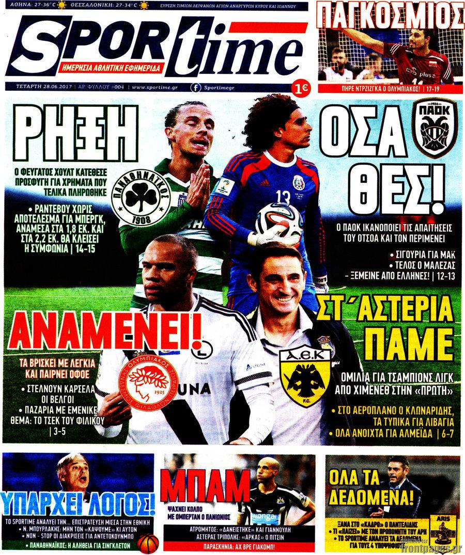 Οι κυκλοφορίες του «Sportime»...