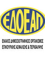 Δόση 210 χιλ. ευρώ τον Οκτώβριο, υπέρ ΕΔΟΕΑΠ, από την ΕΡΤ